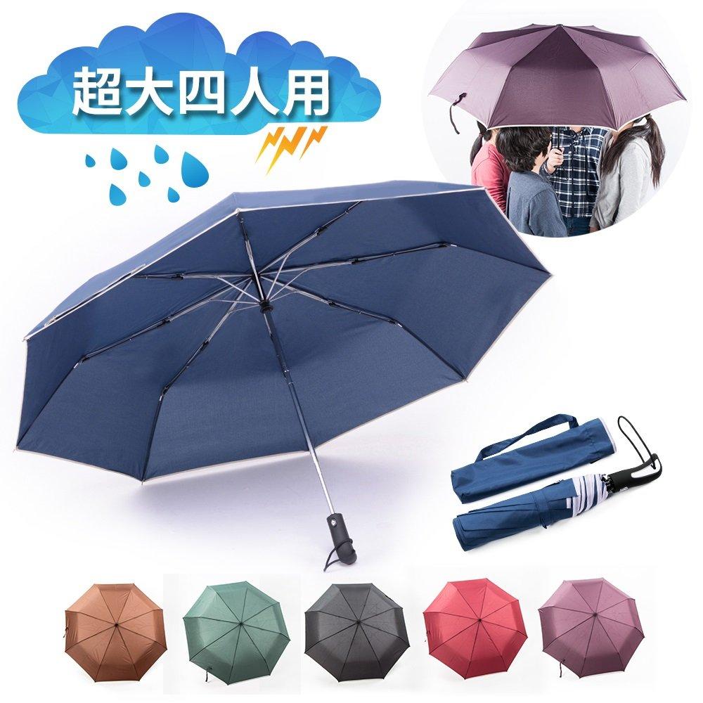 超值3入 超大四人用自動開收三折雨傘 6色可選