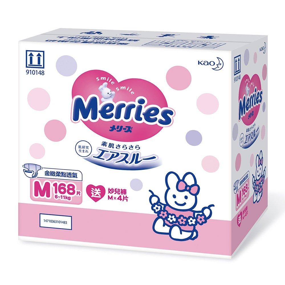 妙而舒 金緻柔點透氣紙尿褲 M(箱購42片X4包)(加贈褲型4片)限量彩盒版