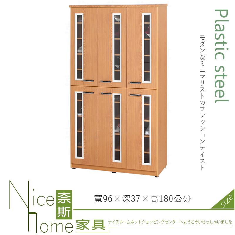 奈斯家具nice131-02-hx (塑鋼材質)3.2高6尺開門鞋櫃-木紋色