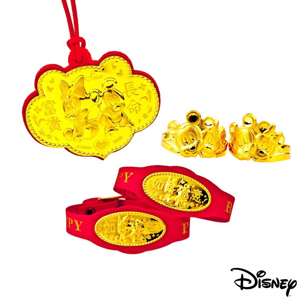 Disney迪士尼金飾 兩小無猜五件式黃金彌月禮盒-0.3錢