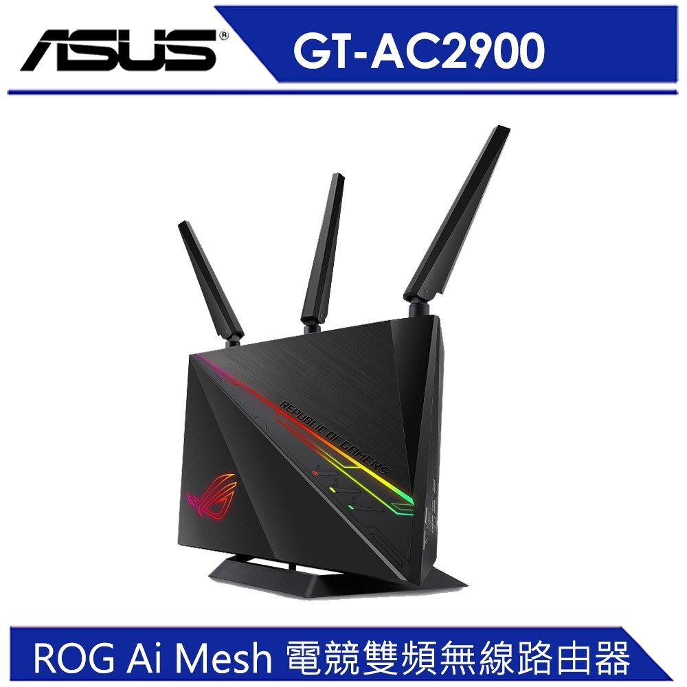 ★快速到貨★華碩 ASUS ROG GT-AC2900 Ai Mesh 電競雙頻無線路由器