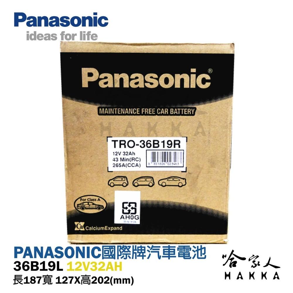 panasonic 國際牌 36b19l ns40 fit swift 電池 38b19l 60b1