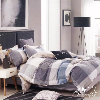 BUTTERFLY-純棉三件式枕套床包組-簡約格調(加大)