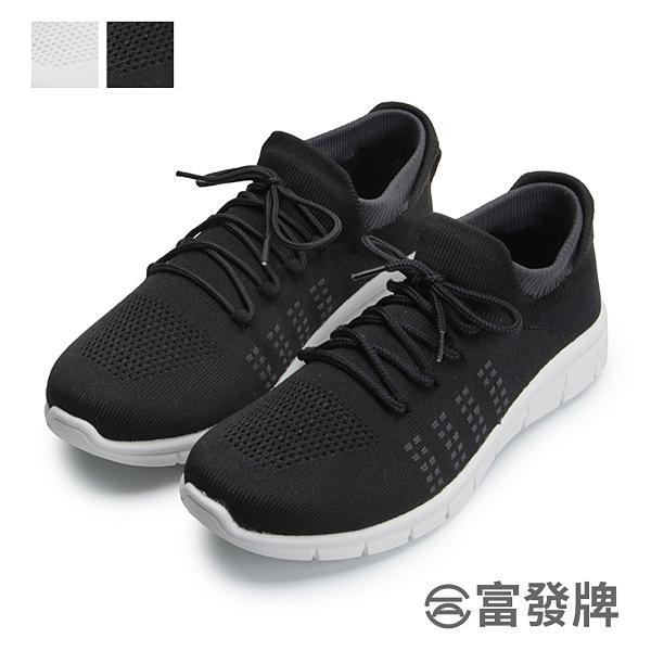 【富發牌】雙色方格飛織襪套鞋-黑/白 2CV32