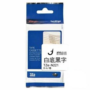 brother 一般標籤帶 TZ-N221 (9mm 白底黑字 8m/卷)