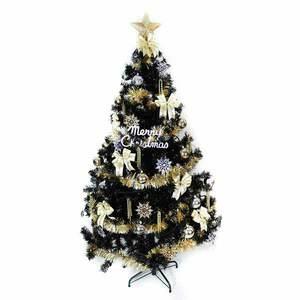 摩達客-台灣製造5呎/5尺(150cm)時尚豪華版黑色聖誕樹(+金銀色系配件組)(不含燈)本島免運費