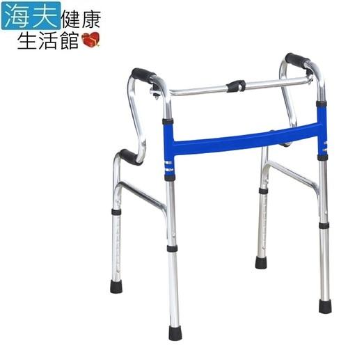 【海夫健康生活館】晉宇 R型 穩定度強化 助行器(JY-507)
