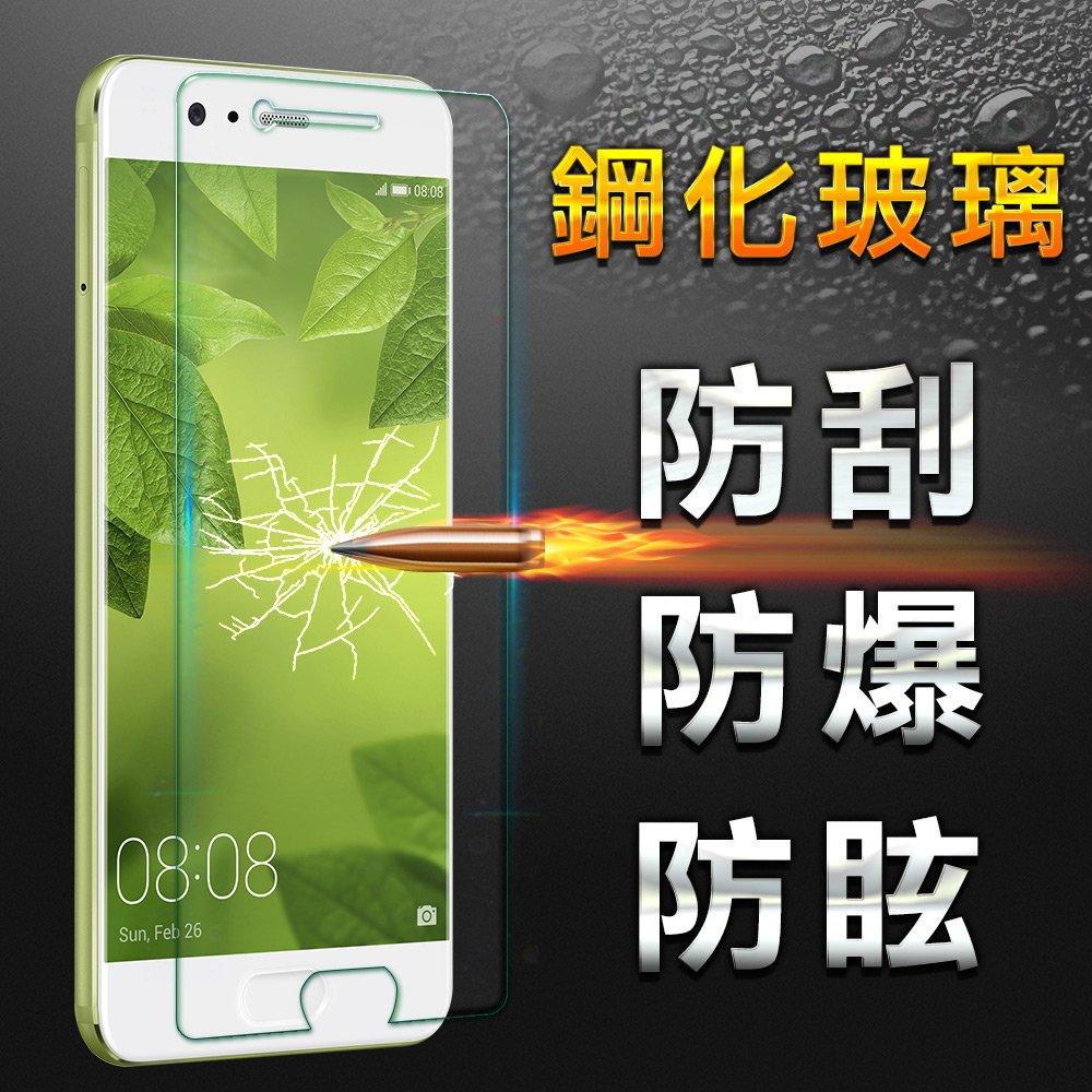 【YANG YI揚邑】Huawei P10 Plus 5.5吋 防爆防刮防眩弧邊 9H鋼化玻璃保護貼膜