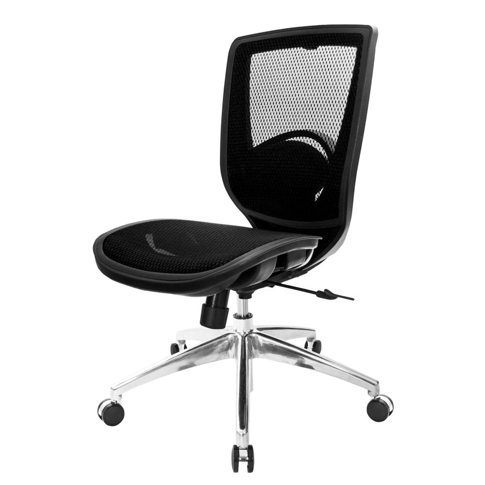 GXG 短背全網 電腦椅 (鋁腳/無扶手)  TW-81X6LUNH