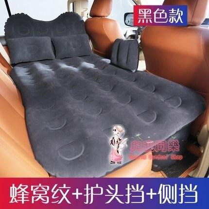 車載充氣床 汽車用品中后排睡墊睡覺床墊轎車后座氣墊床車內旅行床[優品生活館]