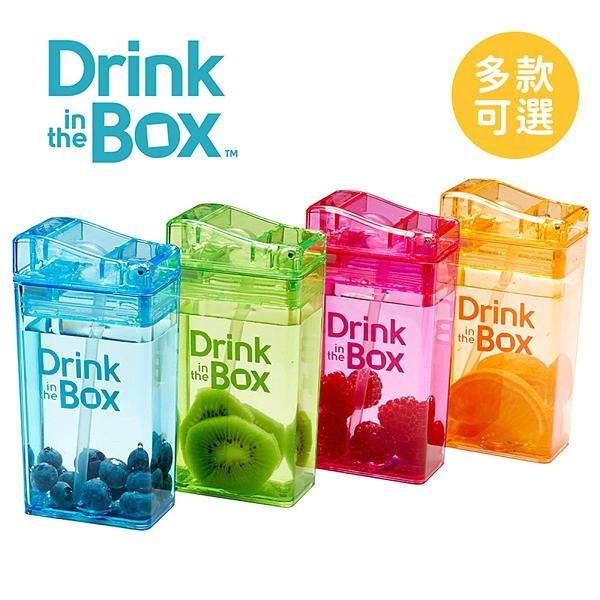 Drink in the box 加拿大 兒童戶外方形吸管水杯 / 水壺 235ml -多款任選