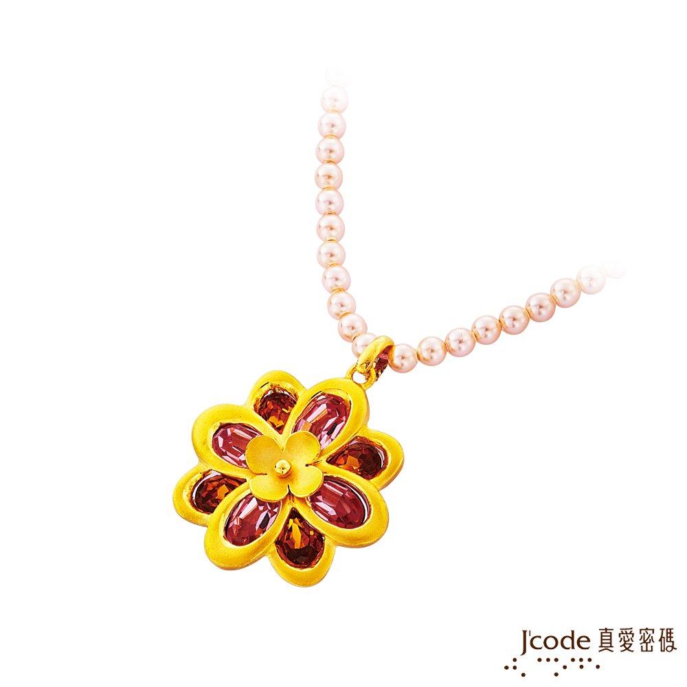 J'code真愛密碼 香草星空黃金/水晶珍珠項鍊