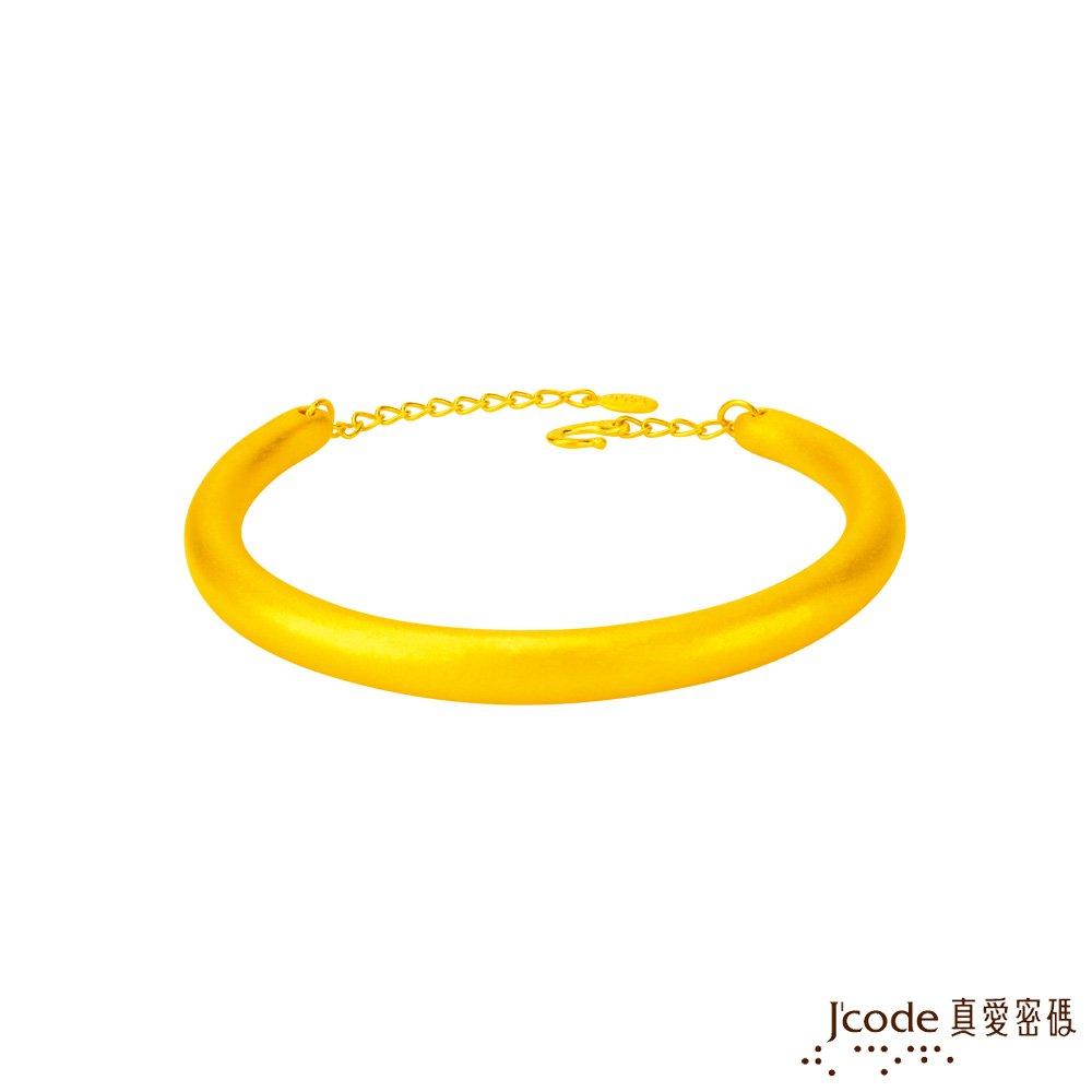 J'code真愛密碼 經典情緣黃金手環-大/立體硬金款