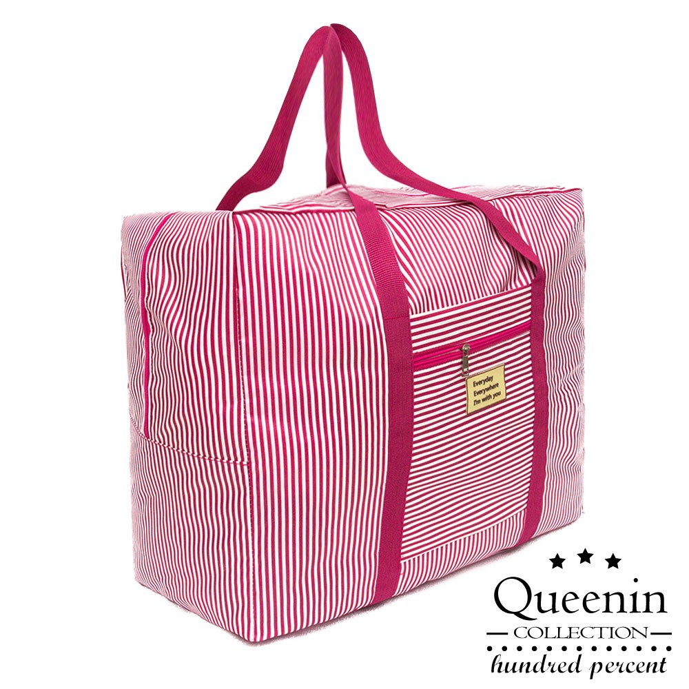 DF Queenin - 居家旅行收納專屬提袋中款-紅條紋