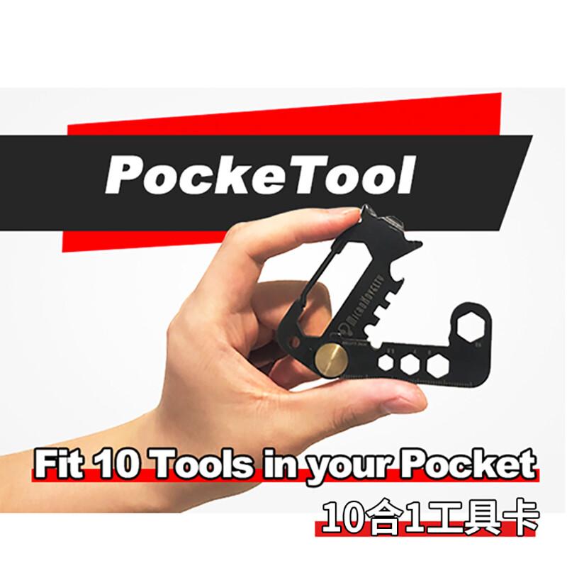 micronovelty | 10合1多功能口袋工具卡 一卡在手 便利無窮