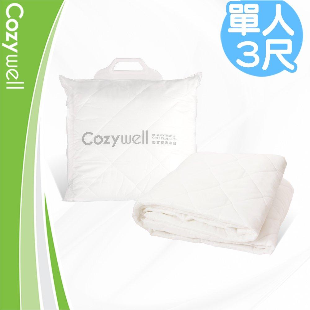 Cozywell 保潔墊-單人3尺