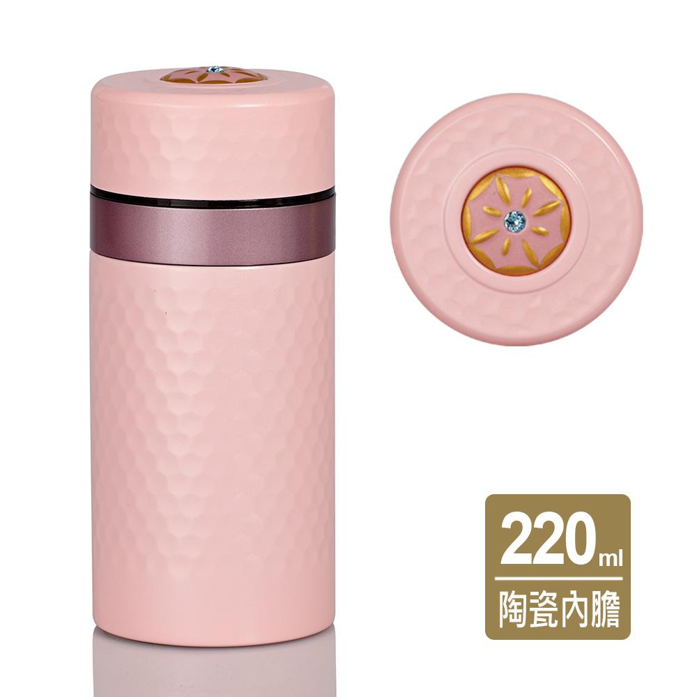 《乾唐軒活瓷》小金石保溫杯 / 櫻花粉 / 鎏金+水晶  220ml