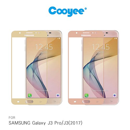 Cooyee SAMSUNG Galaxy J3 Pro / J3(2017) 滿版玻璃貼(全膠)