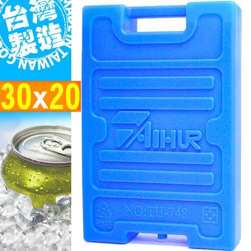 台灣製造TAIHUR保冰磚(大)保冷磚凍磚冰塊磚