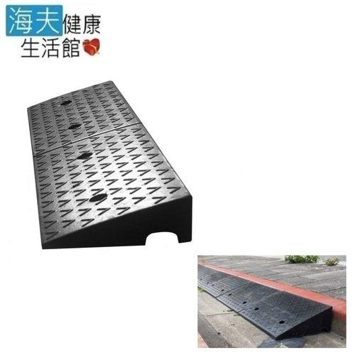 【海夫健康生活館】門檻前斜坡磚 輕型可攜帶式 橡膠製(高7公分x25公分)