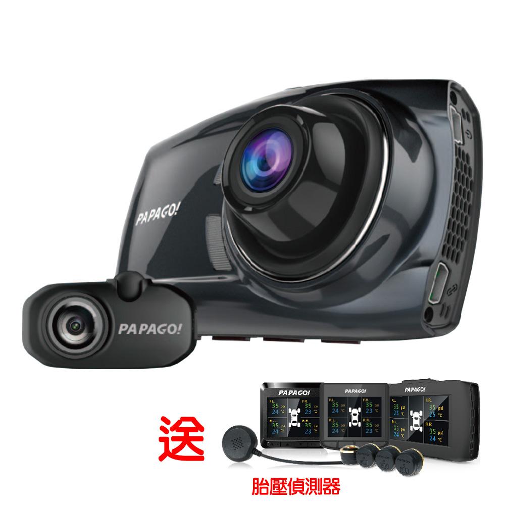 送↘D10E胎壓偵測器《PAPAGO!》GoSafe S810 雙鏡頭行車記錄器 (前後雙錄/130度廣角)