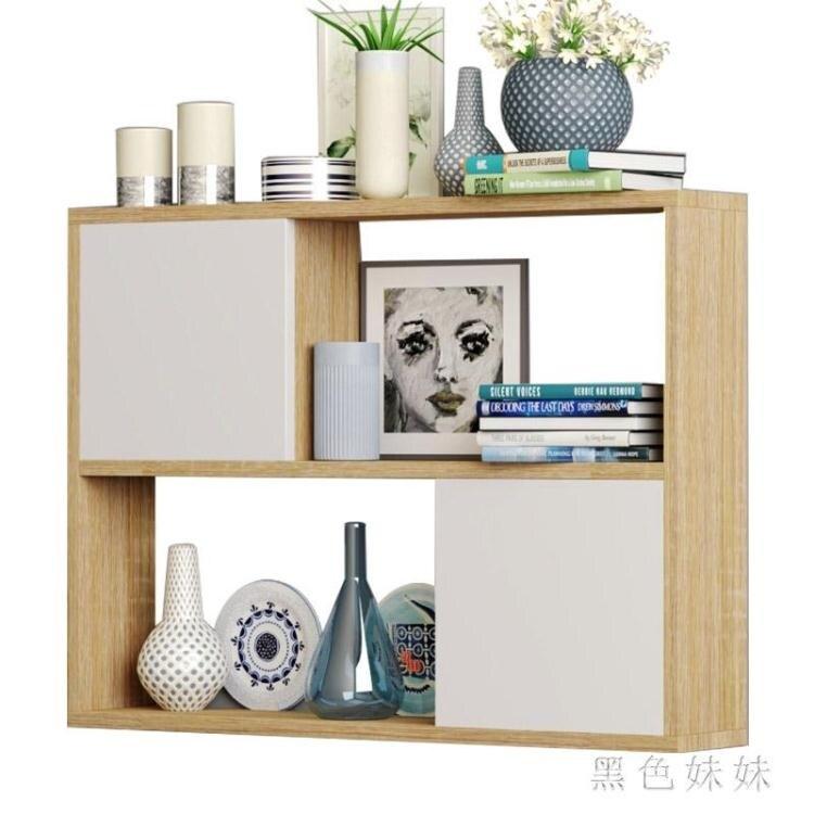 實木小書櫃子儲物櫃帶門牆上書架置物架壁掛臥室吊櫃壁櫃創意格子 rj3120『黑色妹妹』 全館限時8.5折特惠!