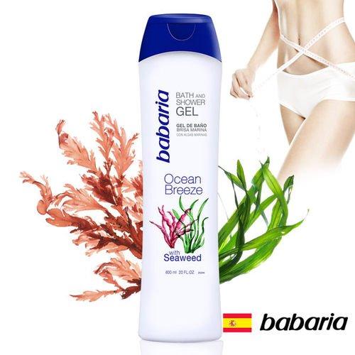 【西班牙Babaria】海藻緊緻沐浴菁華600ml