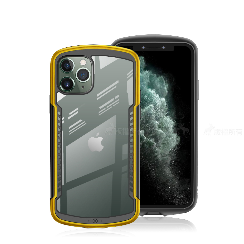 XUNDD 阿爾法系列 iPhone 11 Pro Max 6.5吋 軍規防摔手機殼(漆彈黃)