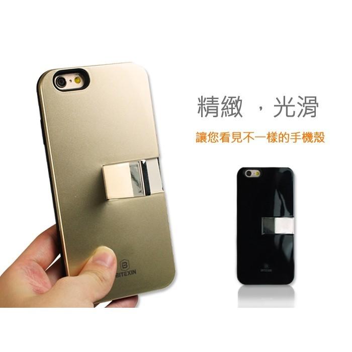 卡片收納 apple iphone6s/iphone6 4.7吋 可立式支架 tpu全包覆 pc