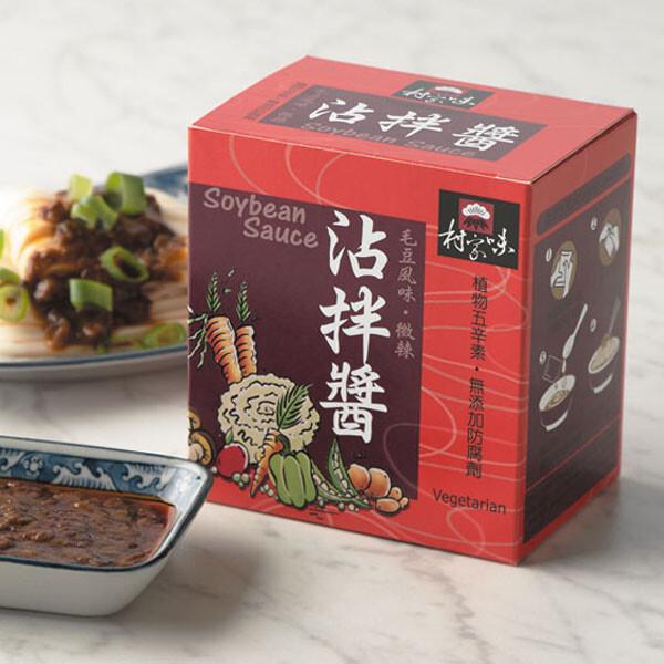 村家味 辣味沾拌醬(30gx8包)