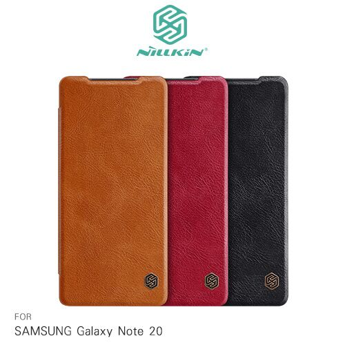NILLKIN SAMSUNG Galaxy Note 20 秦系列皮套