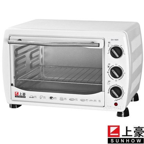 【SUNHOW上豪】18L電烤箱(OV-1820)