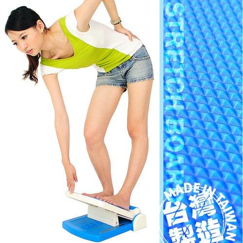 台灣製造 多角度瑜珈拉筋板(易筋板足筋板.平衡板美腿機.多功能健身板.運動健身器材