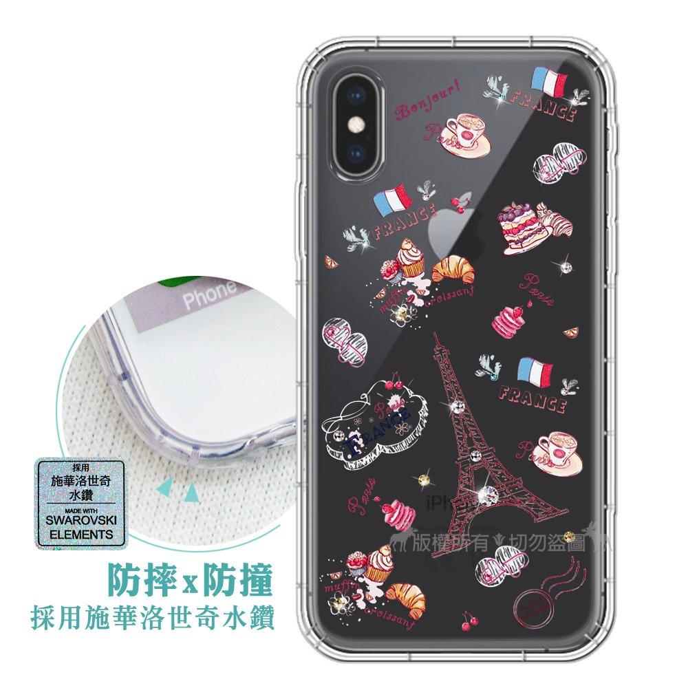 EVO iPhone Xs Max 6.5吋 異國風情 水鑽空壓氣墊手機殼(甜點巴黎) 有吊飾孔
