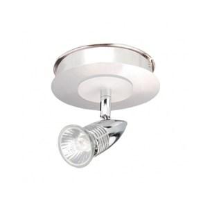 GU10鋼彈圓盤1燈壁吸兩用