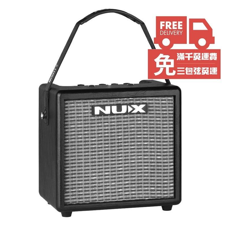 唐尼樂器免運費 nux mighty 8bt 吉他/麥克風雙輸入 音箱 藍牙連結 app 調整