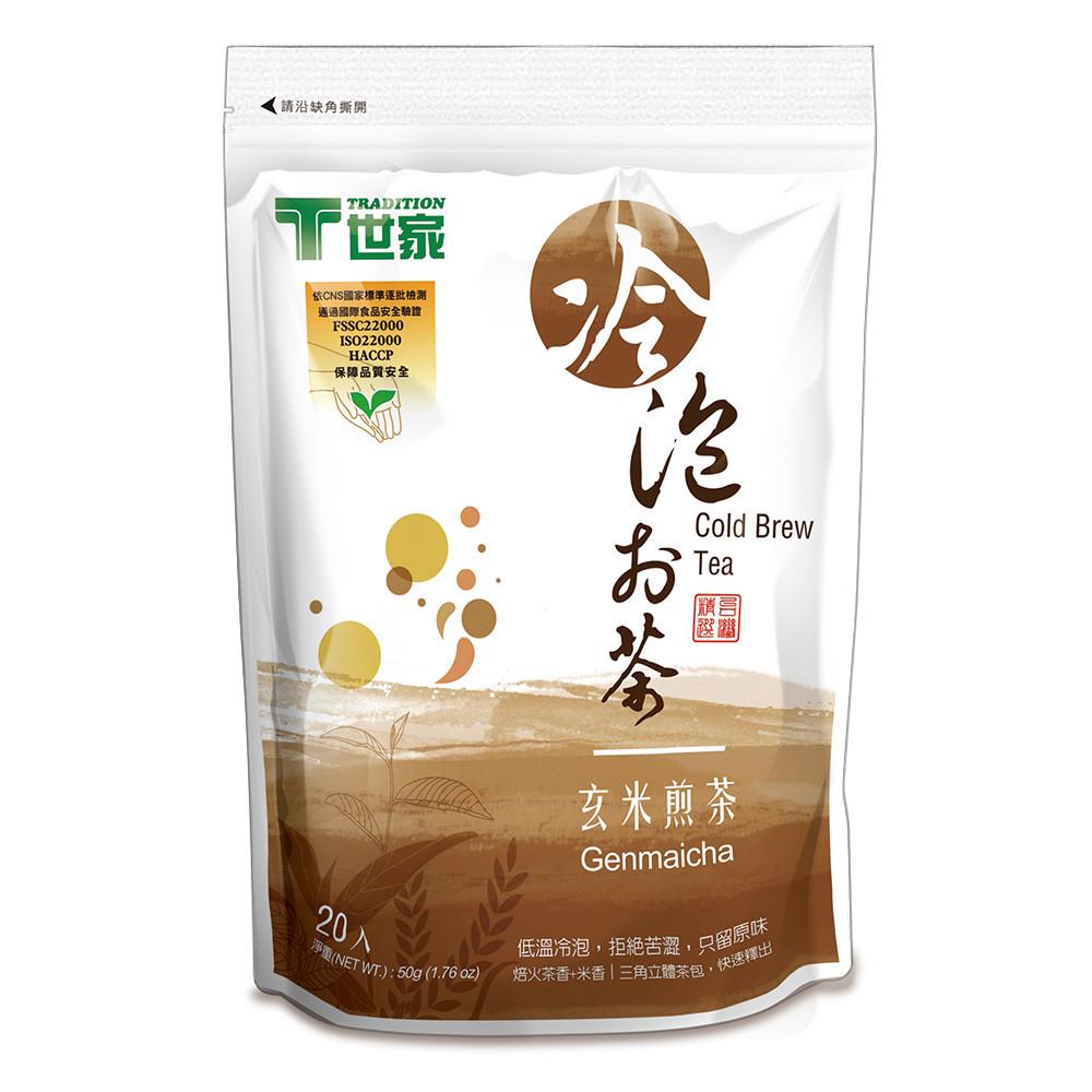 t世家三角立體冷泡茶包 玄米煎茶(20入/袋)
