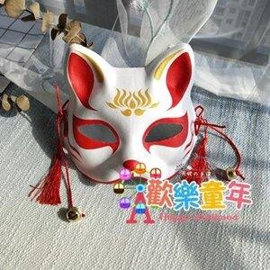 面具 貓臉紙漿面具和風手繪狐貍面具舞會動漫 cosplay道具【全館免運 限時鉅惠】