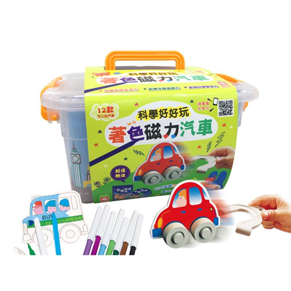 【幼福】科學好好玩-著色磁力汽車