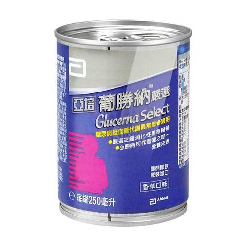 亞培 葡勝納嚴選(香草口味) 250ml*24入/箱 (X2箱)