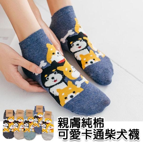 襪子-日系柴犬3d立體精梳棉親膚中筒襪 長桶襪 棉襪 聖誕襪 內搭 交換禮物 an shop -