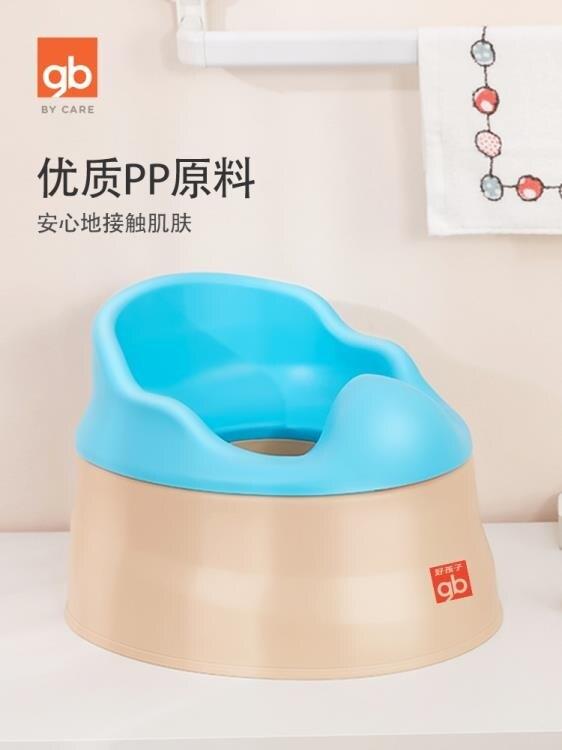 兒童坐便器馬桶男女寶寶坐便凳幼兒童分體座便器馬桶加大