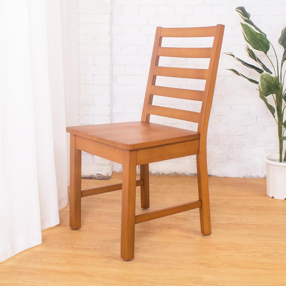Boden-迪爾實木餐椅/單椅