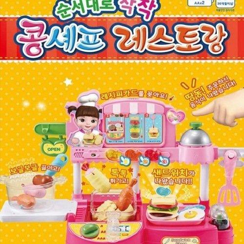 KONGSUNI 小荳娃娃 美味廚房組 YT31034 原廠公司貨 YONUG TOYS