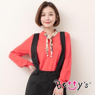 betty's貝蒂思 圓領珠飾領巾針織衫(紅色)