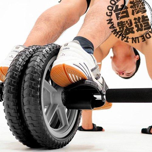 台灣製造WHEEL巨大型手足健美輪(健腹輪緊腹輪.健腹機健腹器.運動健身器材.推薦哪裡買)