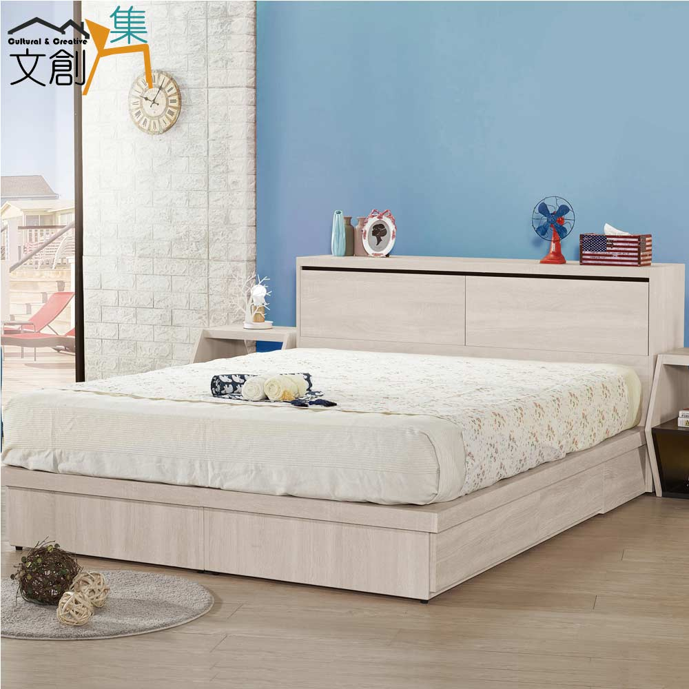 【文創集】安娜蘇 現代5尺雙人四抽屜床台組合(床頭箱+四抽床底+不含床墊)