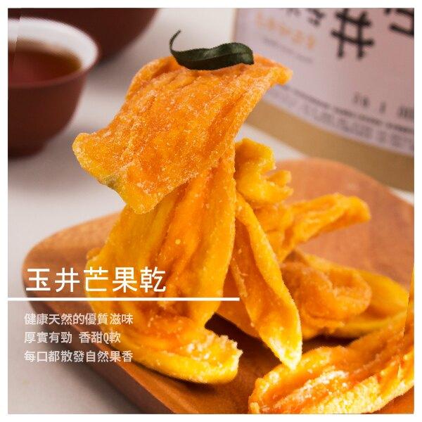 【食在好味道】玉井芒果乾 天然無添加