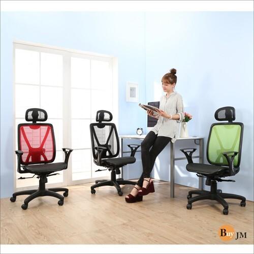免運 富比士全網護腰扶手辦公椅/電腦椅 主管椅 電腦桌 p-h-ch100
