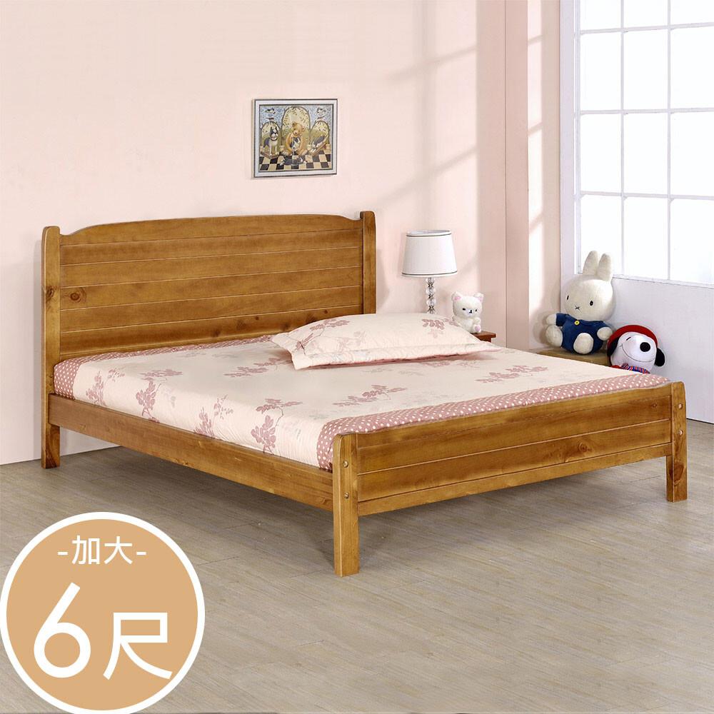 yostyle 采風床架組-雙人加大6尺 實木床 新房 床組 加大床 雙人床 專人配送安裝